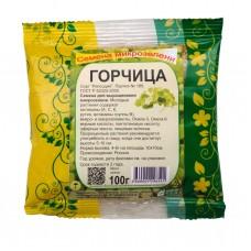 Семена микрозелени: горчица