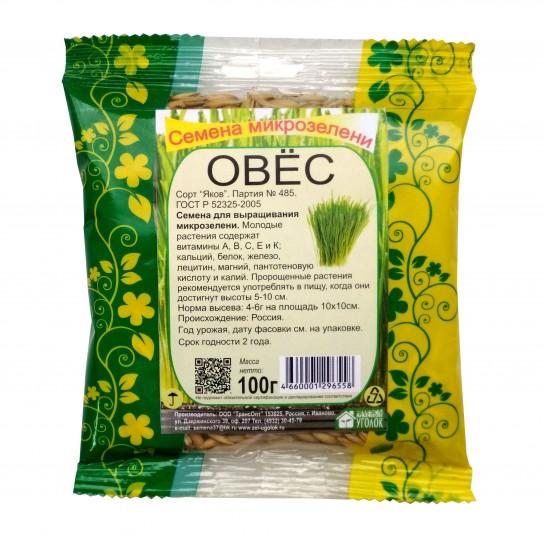 Семена микрозелени: овес
