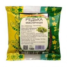 Семена микрозелени: редька